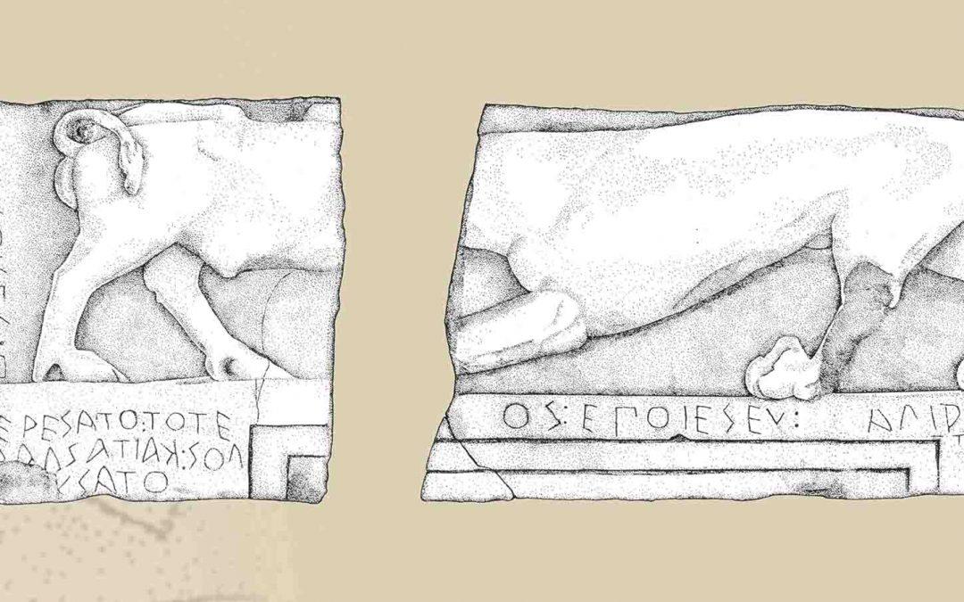 Αρχαϊκό υπέρθυρο από τα αρχαία Στάγειρα