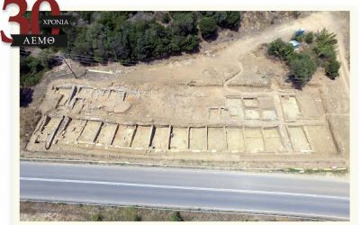Το Αρχαιολογικό Έργο στη Μακεδονία και τη Θράκη