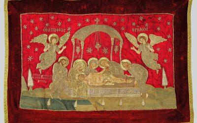 Πασχαλινές ξεναγήσεις στο Βυζαντινό & Χριστιανικό Μουσείο