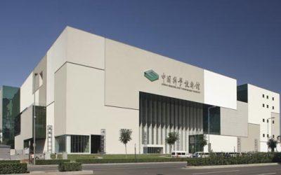 Μουσείο Ηρακλειδών – Μουσείο Επιστήμης και Τεχνολογίας της Κίνας