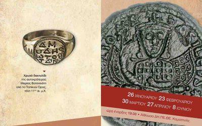 Περιήγηση στα βυζαντινά μνημεία της Ροδόπης