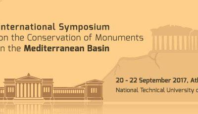 10ο Διεθνές Συνέδριο για τη Συντήρηση των Μνημείων της Μεσογείου