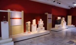 Ιστορία μέσα από τους λίθους –  Επανέκθεση των αιθουσών του Επιγραφικού Μουσείου