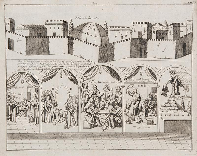 Ταξίδι στους Αγίους Τόπους μέσα από τα προσκυνητάρια του  Βυζαντινού και Χριστιανικού Μουσείου