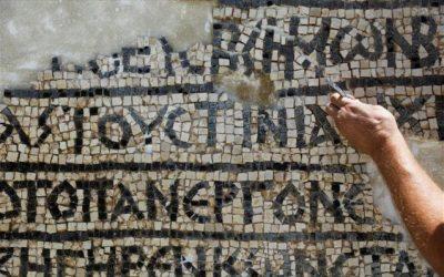 Στο φως αρχαίο μωσαϊκό με ελληνική επιγραφή στην Ιερουσαλήμ