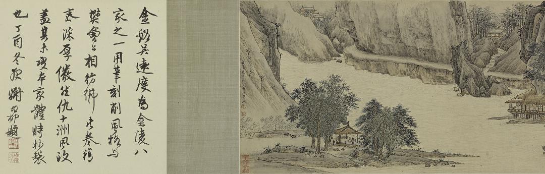 Παρουσίαση ζωγραφικής και καλλιγραφίας από το Μουσείο της Σαγκάης