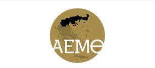 Το αρχαιολογικό έργο στη Μακεδονία και τη Θράκη – 31η Επιστημονική συνάντηση