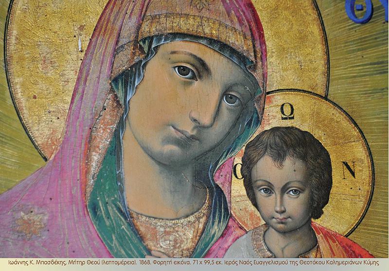Νεοελληνική εκκλησιαστική τέχνη