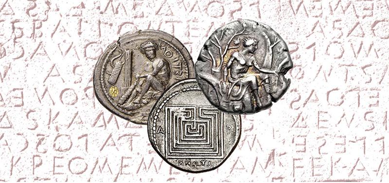Συνέδριο για την Ελληνιστική Κρήτη