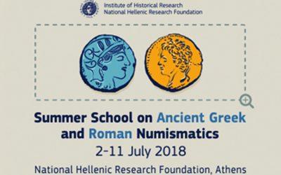 Θερινό Σχολείο Αρχαίας Ελληνικής και Ρωμαϊκής Νομισματικής