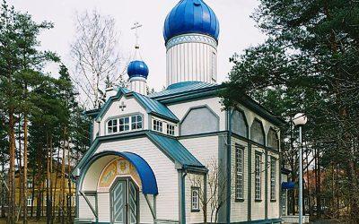 Τρούλοι στο βάθος του ορίζοντα. Ορθόδοξοι ναοί και παρεκκλήσια της Εσθονίας