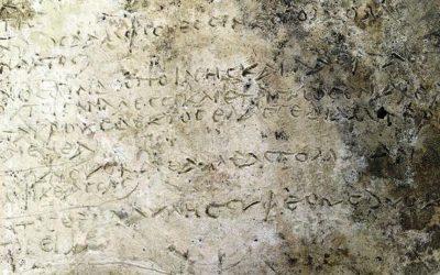 Εύρεση πήλινης πλάκας στην περιοχή της Ολυμπίας με 13 στίχους της ξ ραψ. της Οδύσσειας