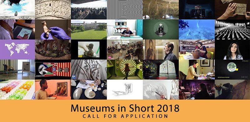 Δύο ελληνικές υποψηφιότητες στα βραβεία Museums in Short 2018