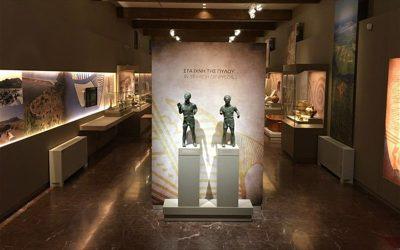 Το νέο Αρχαιολογικό Μουσείο Πύλου
