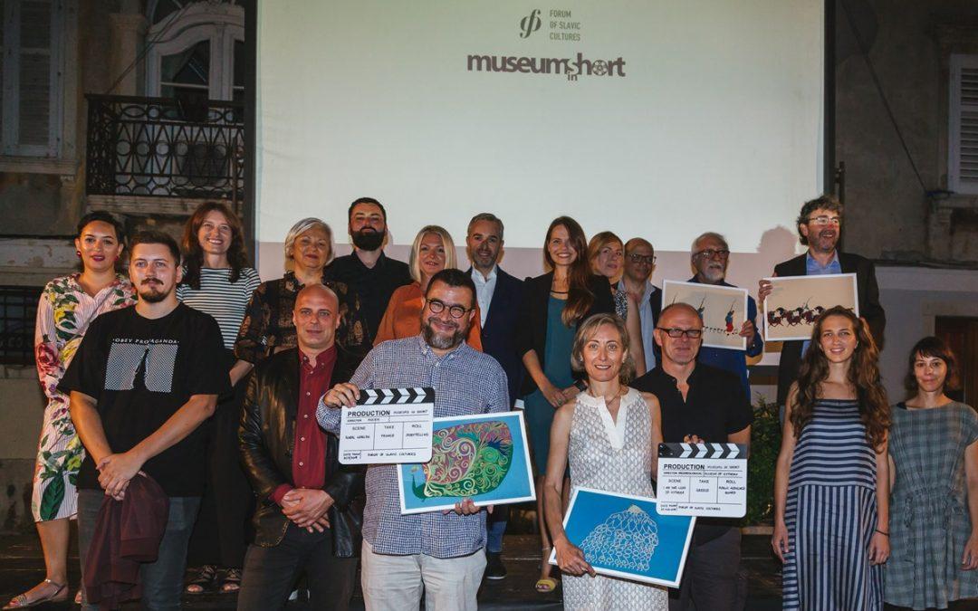 Τα Ευρωπαϊκά βραβεία Museums in Short σε δύο ελληνικά Μουσεία