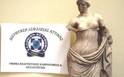 Σύλληψη αρχαιοκαπήλων και ανάκτηση κλεμμένου αγαλματίου