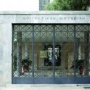 Επιγραφικό Μουσείο: Ευρωπαϊκές Ημέρες Πολιτιστικής Κληρονομιάς 2018 – ΠΟΛ(ε)ΙΣ