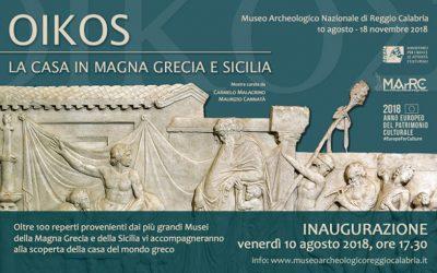 Οίκος: Το Σπίτι στη Μεγάλη Ελλάδα και τη Σικελία