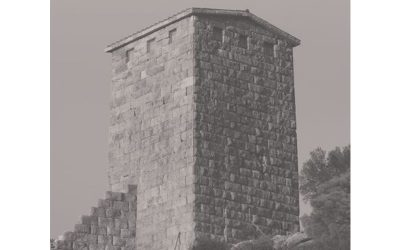Εγκαίνια ΝΑ Πύργου αρχαίου φρουρίου Αιγοσθένων