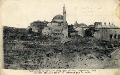 Οδοιπορικό στη Φρυγία
