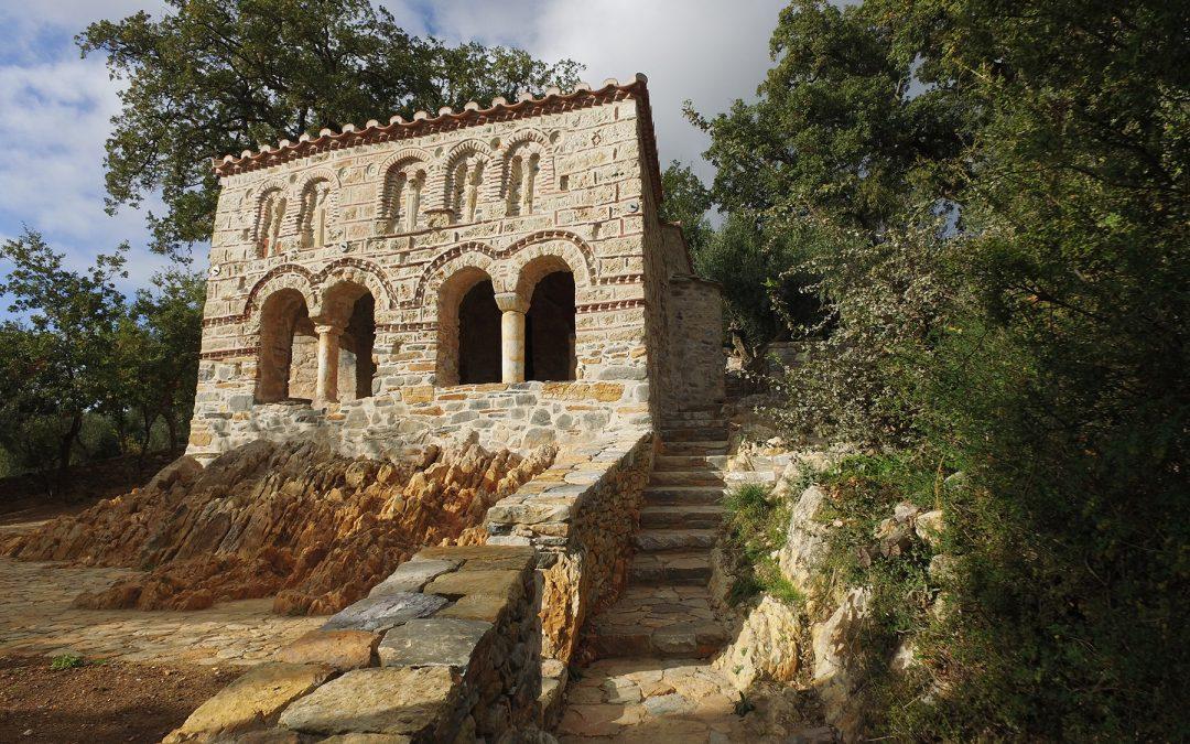 Ναός Άι Στράτηγου παρά την Καστάνια στη Μεσσηνιακή Μάνη