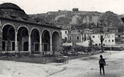 Με το βλέμμα του κατακτητή: η Αθήνα της Κατοχής στη φωτογραφική συλλογή του Βύρωνα Μήτου