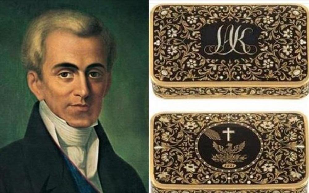 Σε δημοπρασία η ταμπακιέρα του Ιωάννη Καποδίστρια