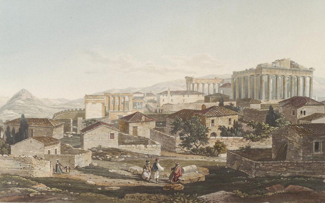 Οθωμανικά Αρχεία για την Ακρόπολη