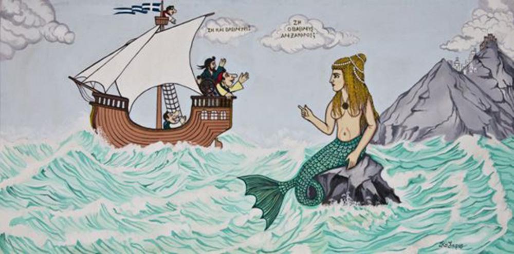 Έλληνες Ναΐφ Ζωγράφοι από τη Συλλογή Χρήστου και Πόλλυς Κολλιαλή