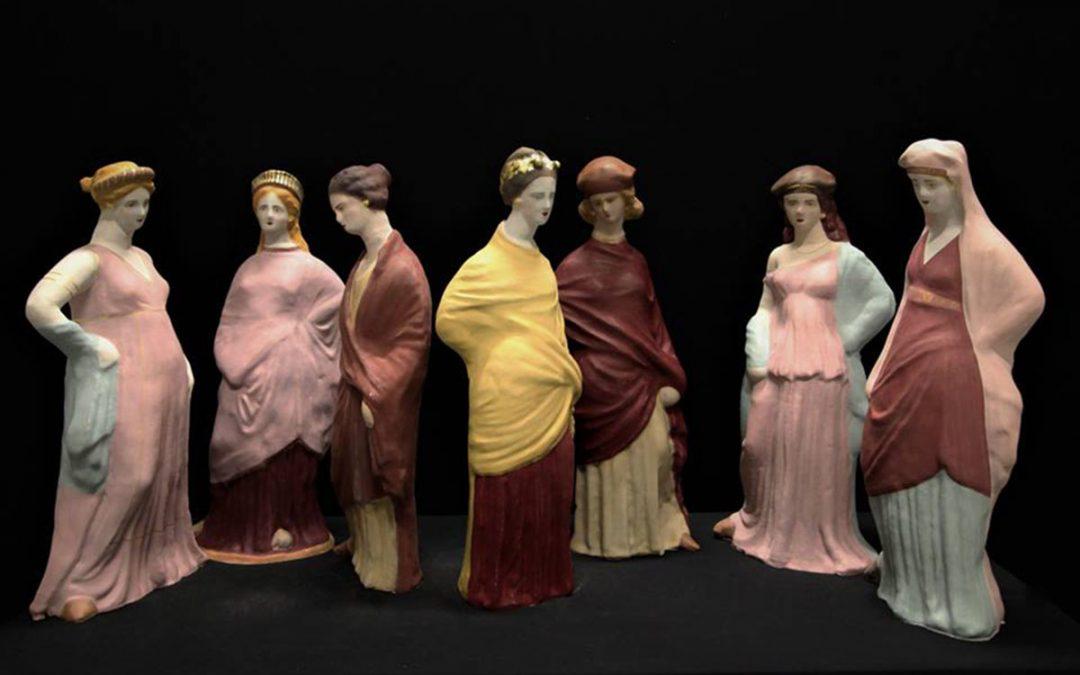 Κατοπτρισμοί γυναικών της αρχαίας Πέλλας