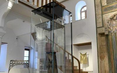 Ένα Μουσείο – Μια Ιστορία 100 Χρόνων – Σύγχρονα Σχόλια (ΜΝΕΠ)