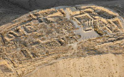 Οι αρχαιολόγοι δίνουν πνοή στην ακρόπολη της πόλης Μαχαιρούς στην Ιορδανία