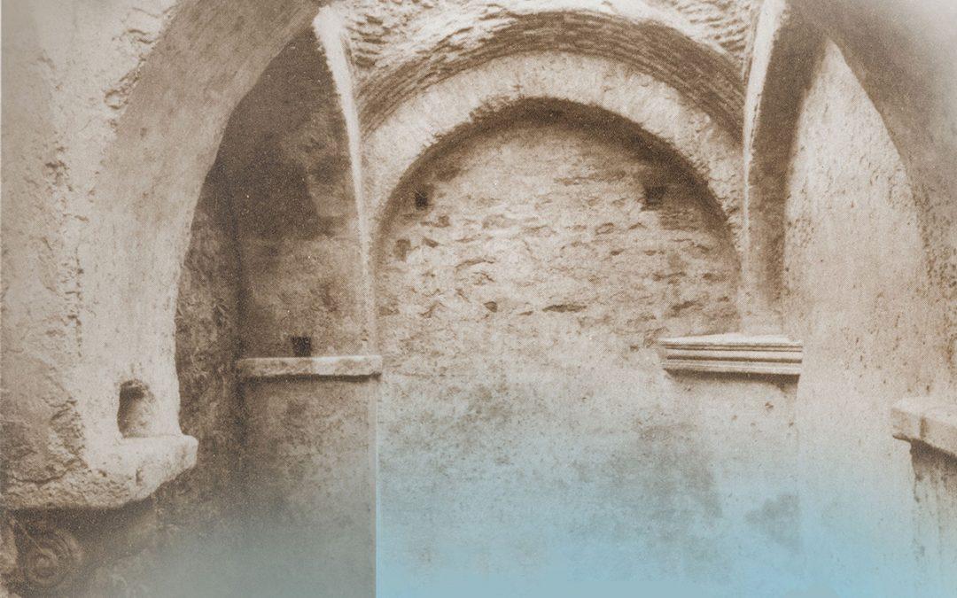Οι δρόμοι του νερού της βυζαντινής Θεσσαλονίκης