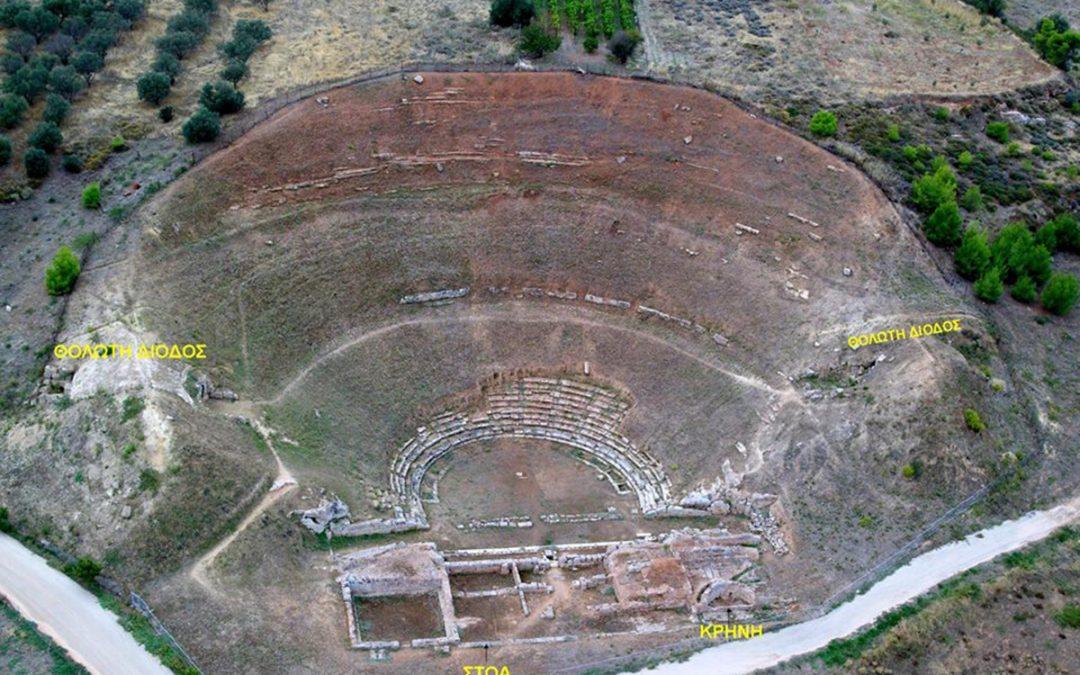 Γέφυρες: «Για μια ημέρα Αρχαιολόγος – Φέρνοντας στο φως το αρχαίο Θέατρο της Σικυώνας»