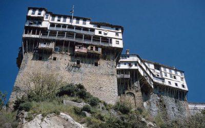 Άγιον Όρος. Φωτογραφίες, 1956-2001