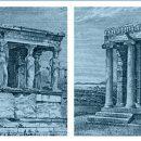 Αρχιτεκτονικά Μνημεία της Αρχαιότητας στα Ελληνικά Χαρτονομίσματα