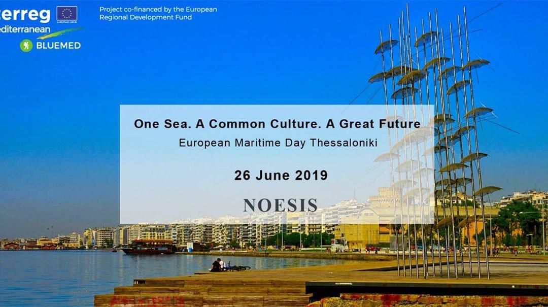 One Sea. A Common Culture. A Great Future