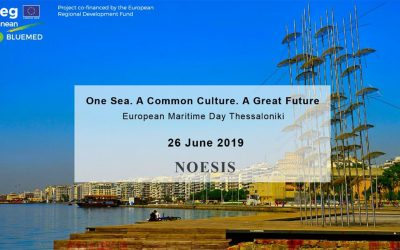 One Sea. A Common Culture. A Great Future