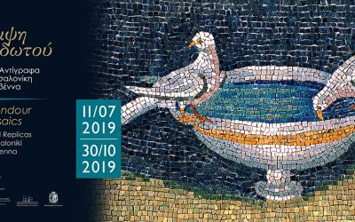Η λάμψη του ψηφιδωτού. Αυθεντικά και αντίγραφα από τη Θεσσαλονίκη και τη Ραβέννα