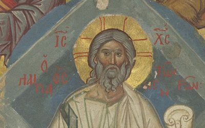 Κέιμπριτζ και Χαϊδελβέργη ανακοίνωσαν την εκπόνηση μείζονος έργου ψηφιοποίησης σημαντικών ελληνικών μεσαιωνικών χειρογράφων