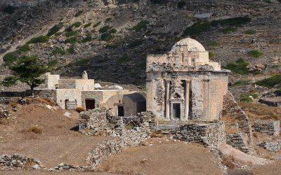Οι μεταμορφώσεις ενός μνημείου: η Επισκοπή Σικίνου