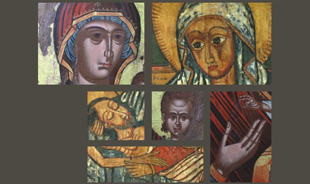 Η τέχνη των εικόνων εν τω γενέσθαι: Εικόνες στην Ελλάδα και την Αιθιοπία, 15ος-18ος αιώνας