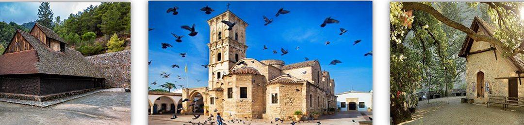 Κύπρος: Μεγαλείο Βυζαντινού Πολιτισμού