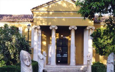 Αναβάθμιση του Αρχαιολογικού Μουσείου Σπάρτης και ανάδειξη της «Οικίας της Ευρώπης»