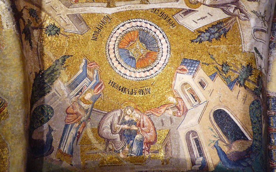 Η Μονή της Χώρας Κωνσταντινούπολης μετατρέπεται σε τζαμί…