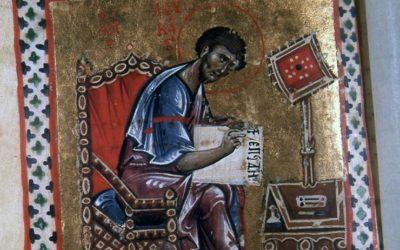Ο Κώδικας 587 και οι κρυμμένοι θησαυροί σε μικροφίλμ και μικρογραφίες της Μονής Βλατάδων