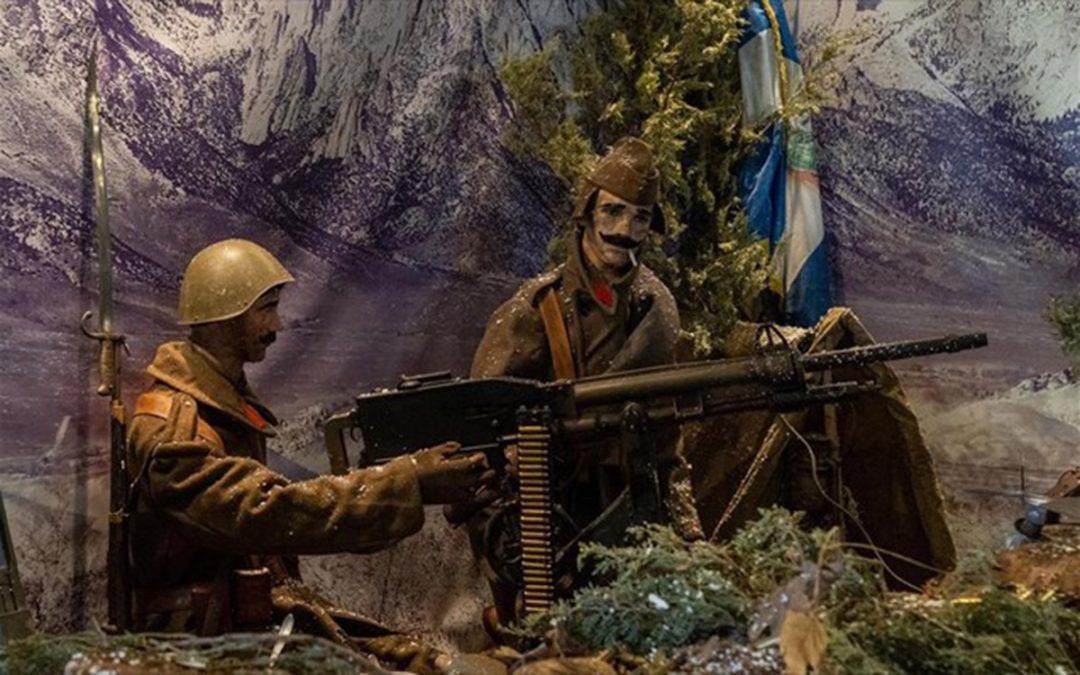 Πολεμικό Μουσείο: Τρισδιάστατη έκθεση για το Έπος του 1940