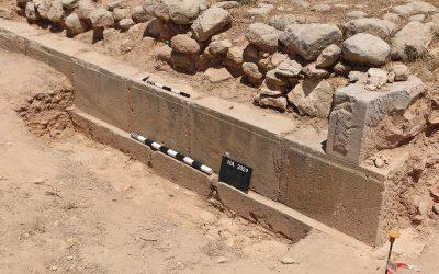 Το ανάκτορο και το εργαστηριακό σύμπλεγμα της Κυπρο-Κλασικής περιόδου της αρχαίας Πάφου