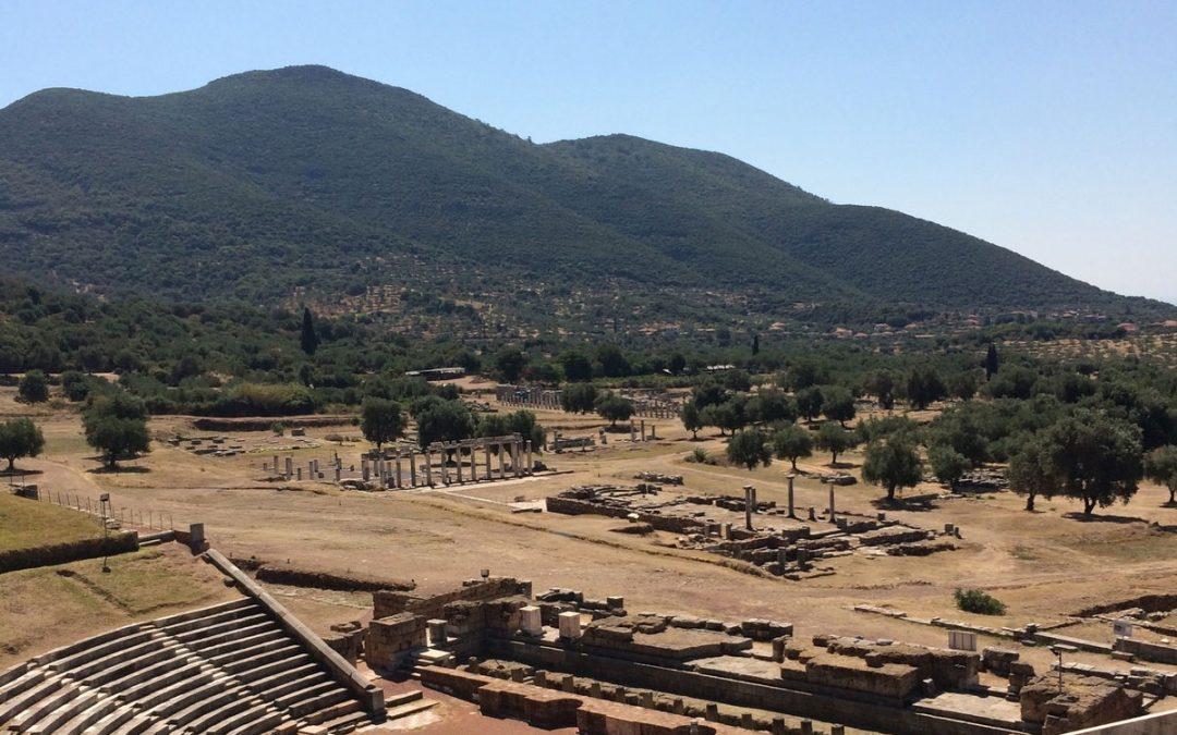 Γ Διεθνής Επιστημονική Συνάντηση «Το Αρχαιολογικό Έργο στην Πελοπόννησο» (ΑΕΠΕΛ3)