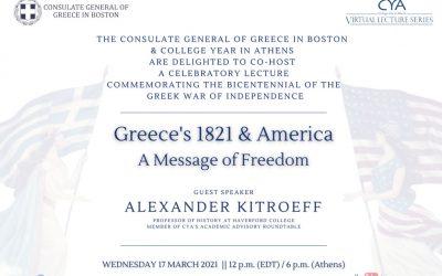 Ελλάδα 1821 & Αμερική: Ένα Μήνυμα Ελευθερίας